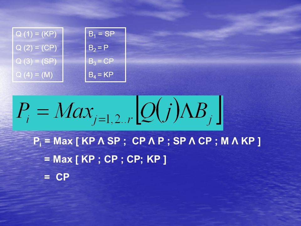 Pi = Max [ KP Λ SP ; CP Λ P ; SP Λ CP ; M Λ KP ]